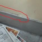 雨漏りの原因は壁や屋根以外の時もあります。