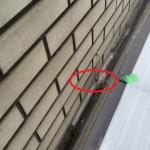 駐車場やバルコニーの雨漏りを修繕する三つのツボ