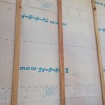 知らないと外壁が破損⁈DIYでうまくいくコツ