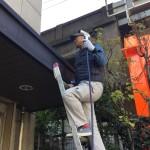 雨漏りを修繕するのに大切な原因を見つける三つのコツ