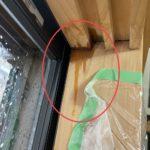 雨漏り調査から修繕までの流れ